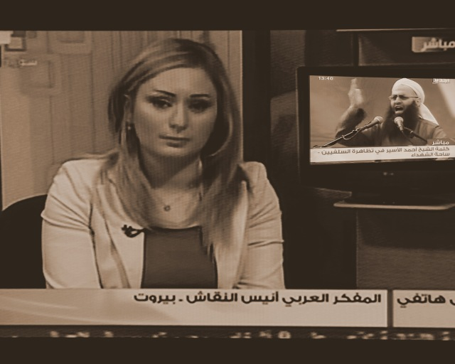 syrian tv announcer